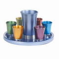 Anodized Aluminum Kiddush Set with Tray Multicolor  (EM-GSS5)