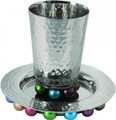 Kiddush Cup and Plate with Beads Silver/ Multicolor (EM-CUA2)