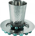 Kiddush Cup and Plate with Beads Silver/Turquoise (EM-CUA3)