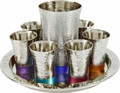Nickel Kiddush Set - Cup + 6 Cups + Tray - Hammer work Silver/ Multicolor (EM-GSA2)