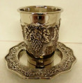 Nickel Plated Kiddush cup with Tray grape Design (KC-130-2-N)