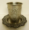 Pewter Kiddush cup with Tray grape Design (KC-130-2-P)