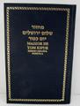 Majzor de Yom Kipur Ashkenaz Hebrew / Spanish Phonetic (BKS-MAYK)