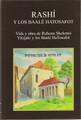 Rashi Y Los Baale Hatosafot RASHI AND Baale HATOSAFOT by N.S Safaray- (BKS-RYLB)