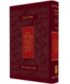 Koren Siddur Hebrew Sefard Full Size Hard Cover  סידור קורן סטנדרטי (BK-SKSS)