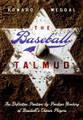 The Baseball Talmud Howard Megda BKE-TBT