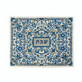Full Embroidered Challah Cover Blue (EM-CMC2)