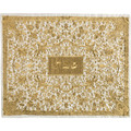 Full Embroidered Challah Cover Gold (EM-CMC5)