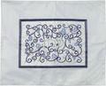 Embroidered Challah Cover Pomegranates White / Blue (EM-CMD2)