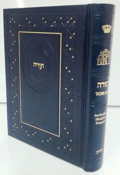 The Keter Crown Bible TORAH Chorev Hebrew / English (BK-KCB)