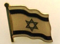 Israel Flag Lapel Pin (I-ILP)