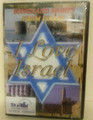 I Love Israel DVD (130005)