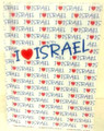 "I Love Israel Notebook WHITE 4.5""X6"" (36455-2)"