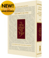 The Koren Yom Kippur Mahzor Sacks SEPHARAD H/E Standard (BK-MKYKS)
