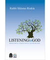 Listening to God by Rabbi Shlomo Riskin  (BKE-LTG)