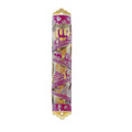 Laser Cut Hand Painted Mezuzah Large Train Maroon (EM-MZC4M)