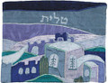 Emanuel Raw Silk Tallit Bag Jerusalem Blue (EM-TBA-2)