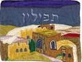 Emanuel Raw Silk Tfillin Bag Jerusalem Colored (EM-TF-3)