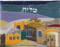 Emanuel Raw Silk Tallit Bag Jerusalem Colored (EM-TBA-3)