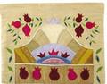 Emanuel Raw Silk Tallit Bag Pomegranate Gold (EM-TBA-11)