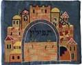 Emanuel Embroidered Tfillin Bag Jerusalem Blue (EM-TFC-4B)