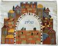 Emanuel Embroidered Tallit Bag Jerusalem White (EM-TBC-4W)