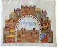 Emanuel Embroidered Tfillin Bag Jerusalem White (EM-TFC-4W)