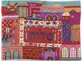 Emanuel Hand Embroidered Tallit Bag Jerusalem Colored (EM-TBE-1)