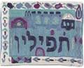 Emanuel Hand Embroidered Tfillin Bag Jerusalem Blue (EM-TFB-2)