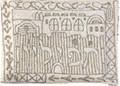 Emanuel Hand Embroidered Tfillin Bag Jerusalem Silver (EM-TFB4)