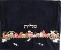 Velvet Embroidered Tallit Bag Jerusalem Colored (EM-TV-1)