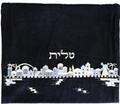 Velvet Embroidered Tallit Bag Jerusalem Blue (EM-TV-2)