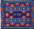Emanuel Full Embroidered Tallit Bag Multi Color (EM-TBB-1M)