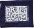 Embroidered Tefillin Bag White on Blue (EM-FMD-1)