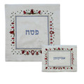 Embroidered Matzah Cover- Pomegranates Square (EM-MMB2)