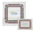 Embroidered Matzah Cover- Oriental Square Colors (EM-MMB3)