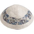Embroidered Kippah GREY / BLUE (EM-YME-10GR)