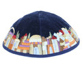 Emanuel Velvet Kippah Jerusalem Colored (EM-YMV-1)
