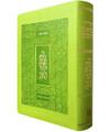 Classic Koren Tanakh Ma'alot GREEN ( BK-KTMHG)