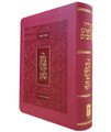 Classic Koren Tanakh Ma'alot PINK (BK-KTMHP)