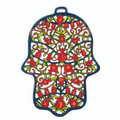 Large Hamsa Laser Cut Pomegranate (EM-MHL-1)