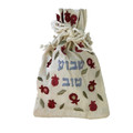 Embroidered Spice Bag Pomegranates (EM-BBE-2)