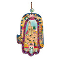 Emanuel Large Wood Painted Hamsa Jerusalem (EM-HAL1)