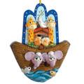 3-D Hamsa Noah's Ark (EM-HLP1)