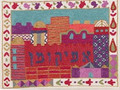 Hand Embroidered Afikoman Bag Jerusalem Colored (EM-AFE1)