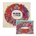 Hand Embroidered Matza Cover (EM-MHE10)