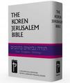 Koren Jerusalem Bible (BK-KJB)