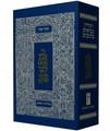 Koren Tanach Large 6.75 x 9  Hebrew (BK-KTLS)
