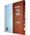 Talmud Bavl  Menukad Sanhedrin Hebrew (BK-TBMS)