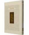 Koren Illustrated Haggada Personal Hardcover H/R (BK-TKHRHC)